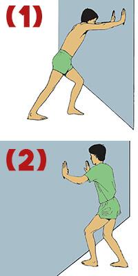 Standing Calf Stretch and Soleus Stretch